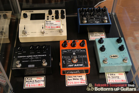 Effecter_USED01.jpg