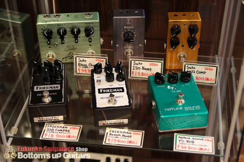 Effecter_USED03.jpg