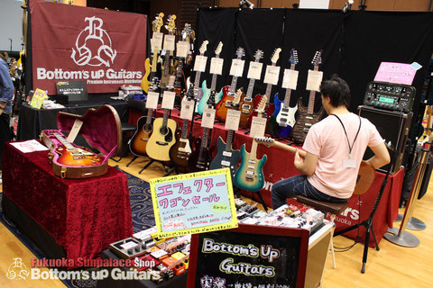 FGF2016_BUG_Booth_03.jpg