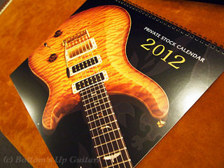 2012 PRS Private Stock Calendar